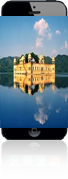 jal mahal tour in jaipur holiday trip